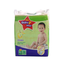 Hot sale china supplier stocklot baby diaper factory in quanzhou