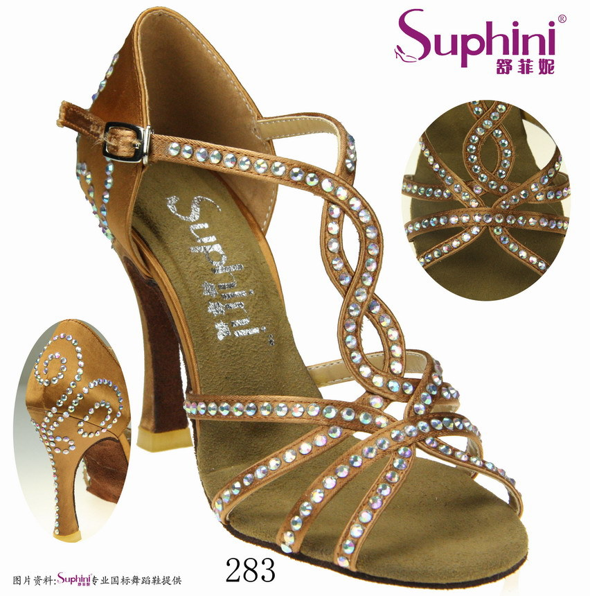 Gautiers Dance Shoes