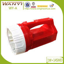 Cheap 300M Long Range Rechargeable High Power Outdoor Repair Emergency Marine Led Searchlight