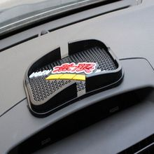 Auto accessory, anti slip pad car, mobile phone anti slip mats