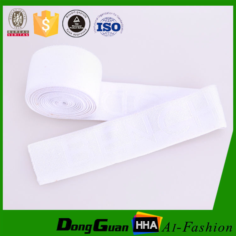High Quality Custom Jacquard Embossed Logo Elastic Webbing For Underwear