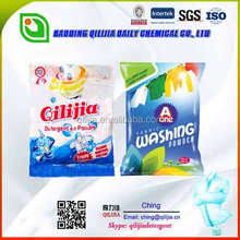 Natural detergent powder with new Formula