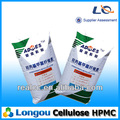 China Largest Cellulose ether HPMC Manufacturer 150 000mPa.s