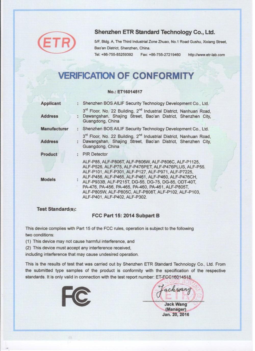 FCC PIR.jpg