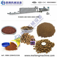 Big Capacity Pet Food processing line/machinery Plant