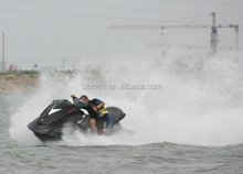 Best 4 stroke 1100cc jet ski PWC manufacture with CE