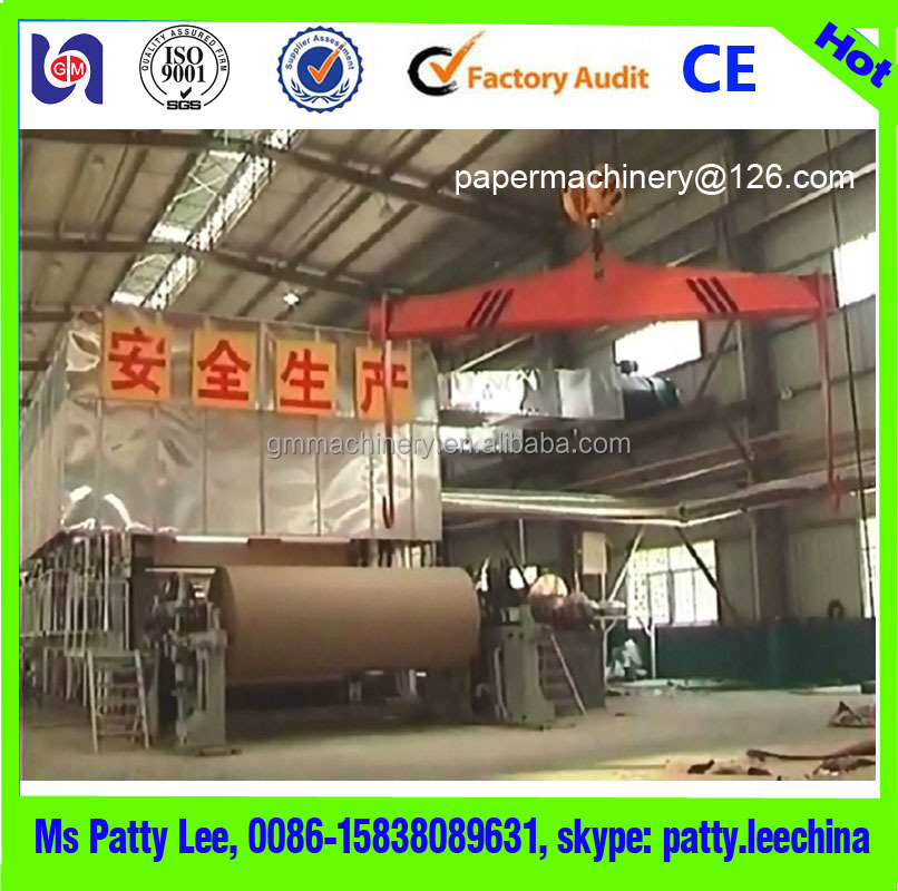 Fast speed carton paper making machinery and kraft paper recycled corrugated paper making machine with 3200 60T/<strong>D</strong> capacity