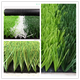 Monofilament Artificial Turf Fabric Synthetic Grass with central vein for Football sports