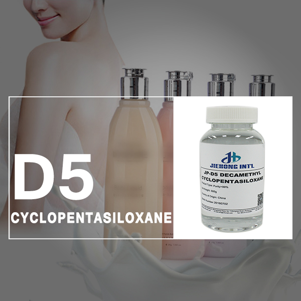 chemical formula cosmetic grade cyclomethicone d5 silicone oil for shampoo