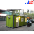 Dismounting Standard Movable Container House