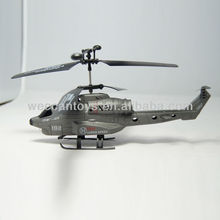 Posters goods!!! nice tooling full plastic structure US Army Advanced Attack Chopper