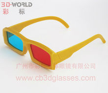 latest fashion style high quality 3d red cyan glasses