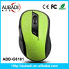 New Arrival 2 4g Wirelss Mouse