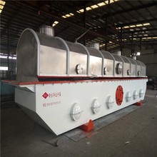 GZL Type Vibrating Fluidized Bed Drying Machine