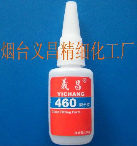 460 strong glue instant adhesive
