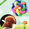 Factory Price Online Pet Shop & Dog Toy Sound & Funny Dog Toys