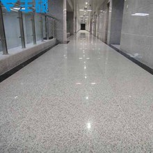 Fengshuo cheap price pearl white granite slabs stone tile