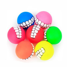 laugh teeth squeaky ball toy dog bite dog chew toy