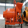 Good quality JZC series concrete mixer machine concrete mixture machine