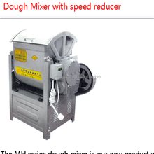High quality kitchen small equipments dough mixer with speed reducer