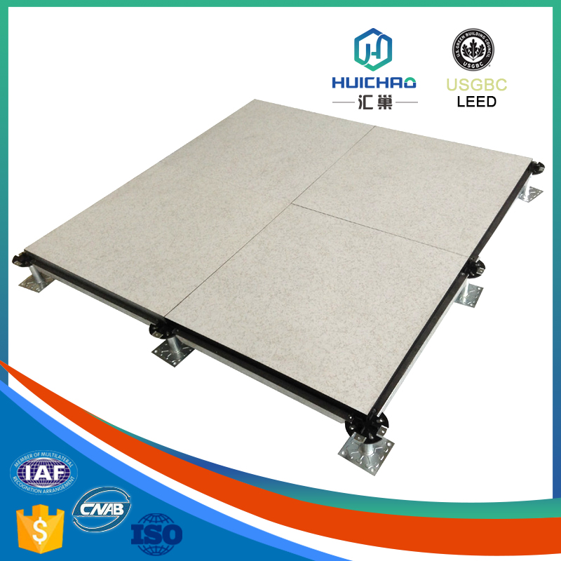 HC/F 100% cycle used replaceable aluminum honeycomb antistatic hpl raised floor