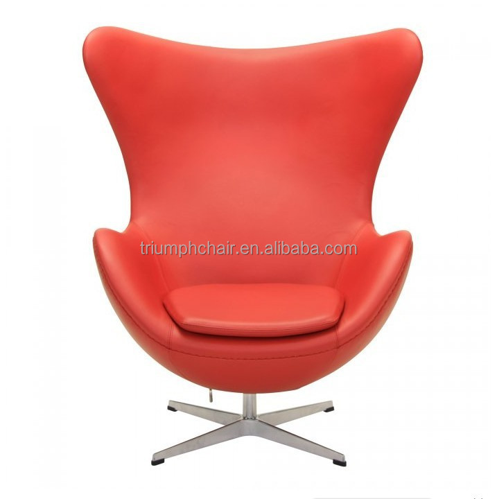 Triumph Enjoy Egg Shape Fiberglass Swing Chair Office Chair Club Chair