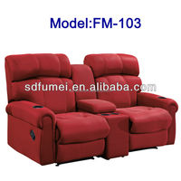 Double seats recliner theater sofa with cup holders