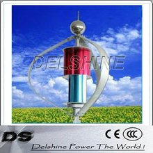 vertical axis 1kw maglev wind generator turbine