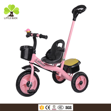 Ride on toys 2017 China wholesale New style High quality cheap baby tricycle for children