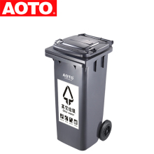 120L wholesale plastic mobile Wheelie outdoor trash garbage bin