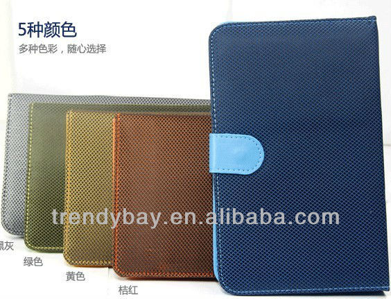 7 inch tablet android case and keyboard with pu cloth material