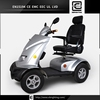 lexus light portable gas BRI-S05 big wheels push scooter
