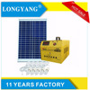 China Manufactory New Product Home Solar