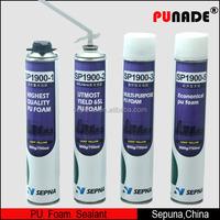 spray expanding pu foam,pu foam manufacturers,multi-use pu foam
