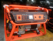 high quality tiger gasoline generator tg950 with electric starter