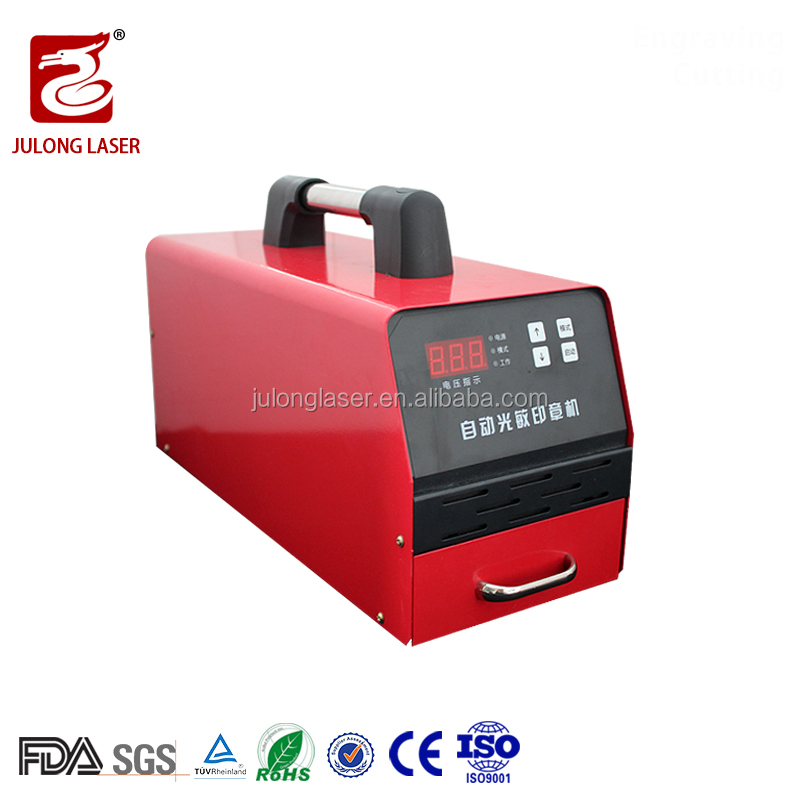 220V Self Inking Flash Stamp Seal Maker Photosensitive Stamping Machine View Julong Product Details From Liaocheng Laser