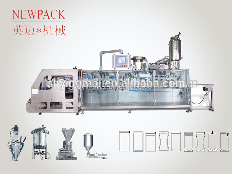 Jam Horizontal Packing Machine