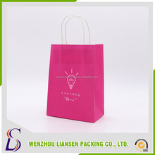Chinese imports wholesale kraft paper bag shopping