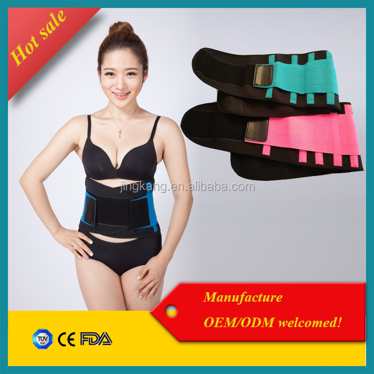 Belly reducing belly band , belt colorful adjustable waist trimmer with CE approved