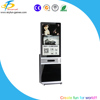 2014 hot sale new products wechat photo printer,vending machine