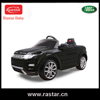Rastar Battery Power Plastic Material rc mini baby car