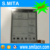 6.0 inch ED060SC7(LF)C1 E-ink for Amazon Kindle Touch eink display Kindle 3 k3 ebook reader