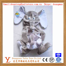 OEM customized factory wholesale plush unstuffed elephant skin