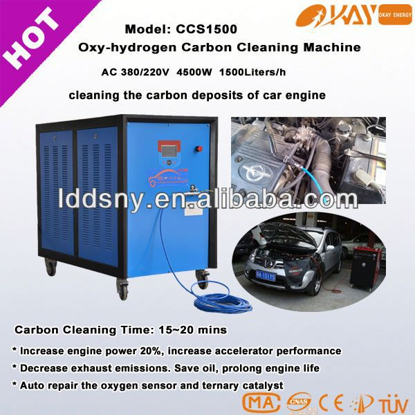 Replaced Car care nano fluid Car Engine Cleaner CE TUV ISO9001 Warranty Car Engine Cleaner