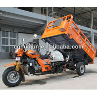 200cc self dumping tricycles