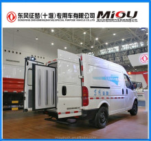 DongFeng 136 hp 4X2 refrigerator cooling van for sale