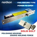 Fail secure sturdiness electric bolt with cylinder DC12V glass door magnetic lock
