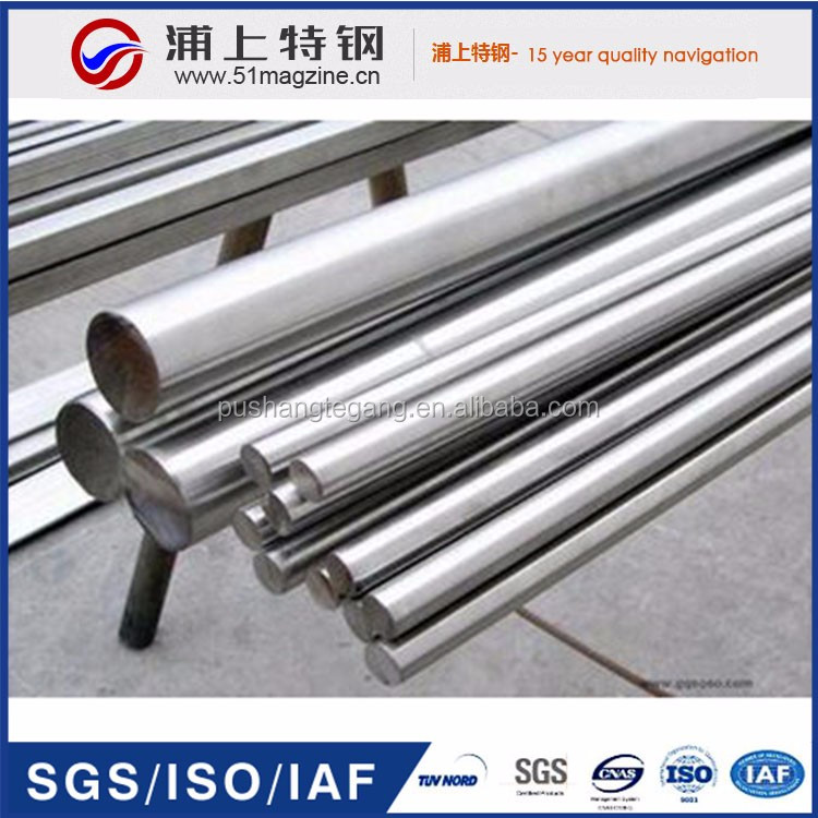 Aisi 329 201 202 301 304 304l 310 410 420 430 431 Stainless Steel Round Bar, Steel Rod 1 Mm wuxi for multi global trading