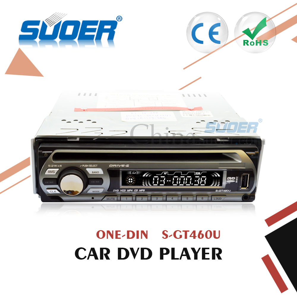 Suoer Manufacturers MP3 Player One Din Car Radio DVD Player with LCD displayer