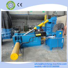 automatic manual HCM-40 hydraulic metal scrap baler for coca-cola cans